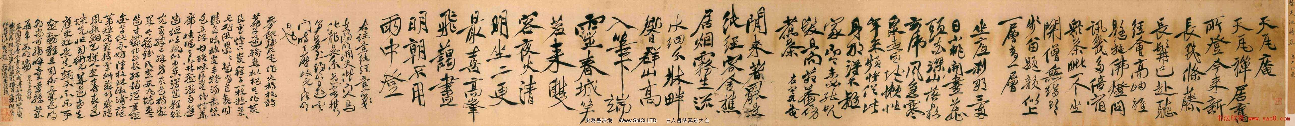 明代徐渭行草書法真跡欣賞《天瓦庵詩卷》(共5張圖片)