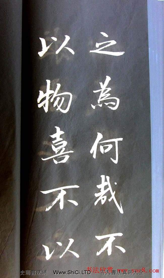 崔德法行楷書法欣賞《岳陽樓記》