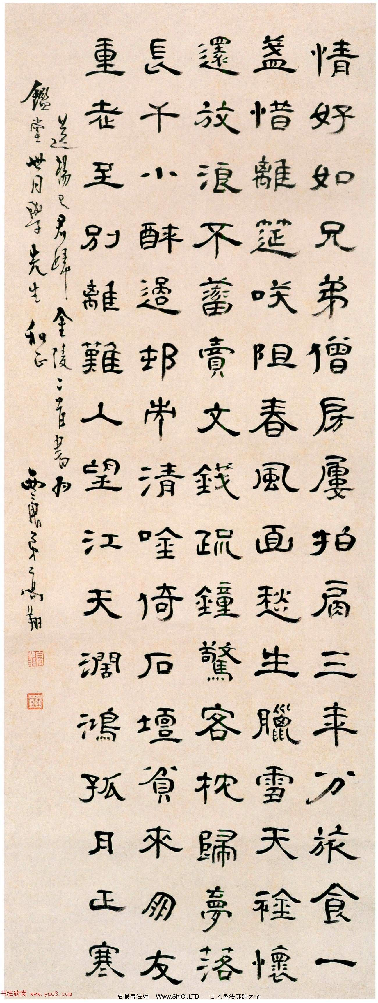 揚州八怪之一高翔隸書作品真跡欣賞(共4張圖片)