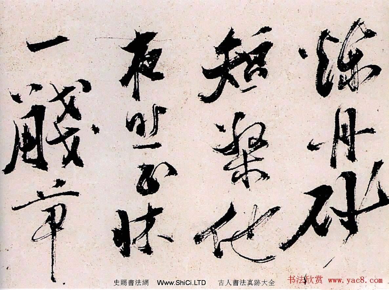 陳獻章行草書法作品《種蓖麻詩卷》