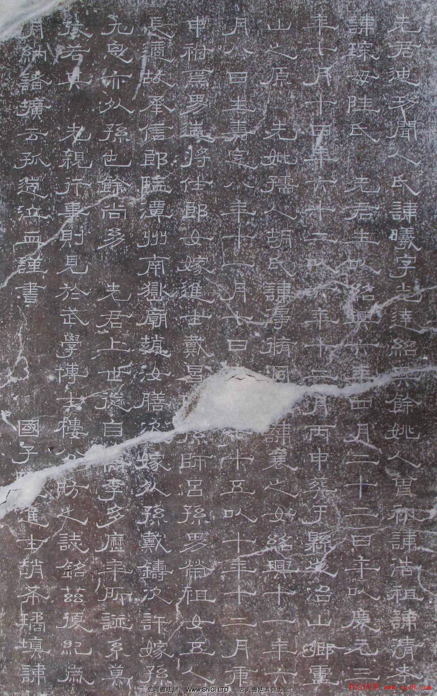 南宋趙希璚隸書真跡欣賞《迪功聞人碑銘》(共7張圖片)