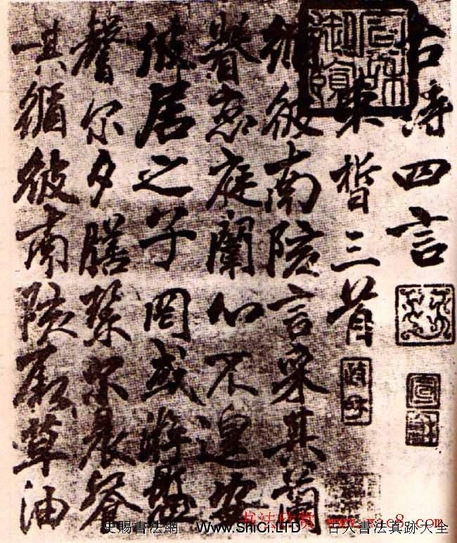 李邕行書真跡欣賞《古詩十七首》(共17張圖片)