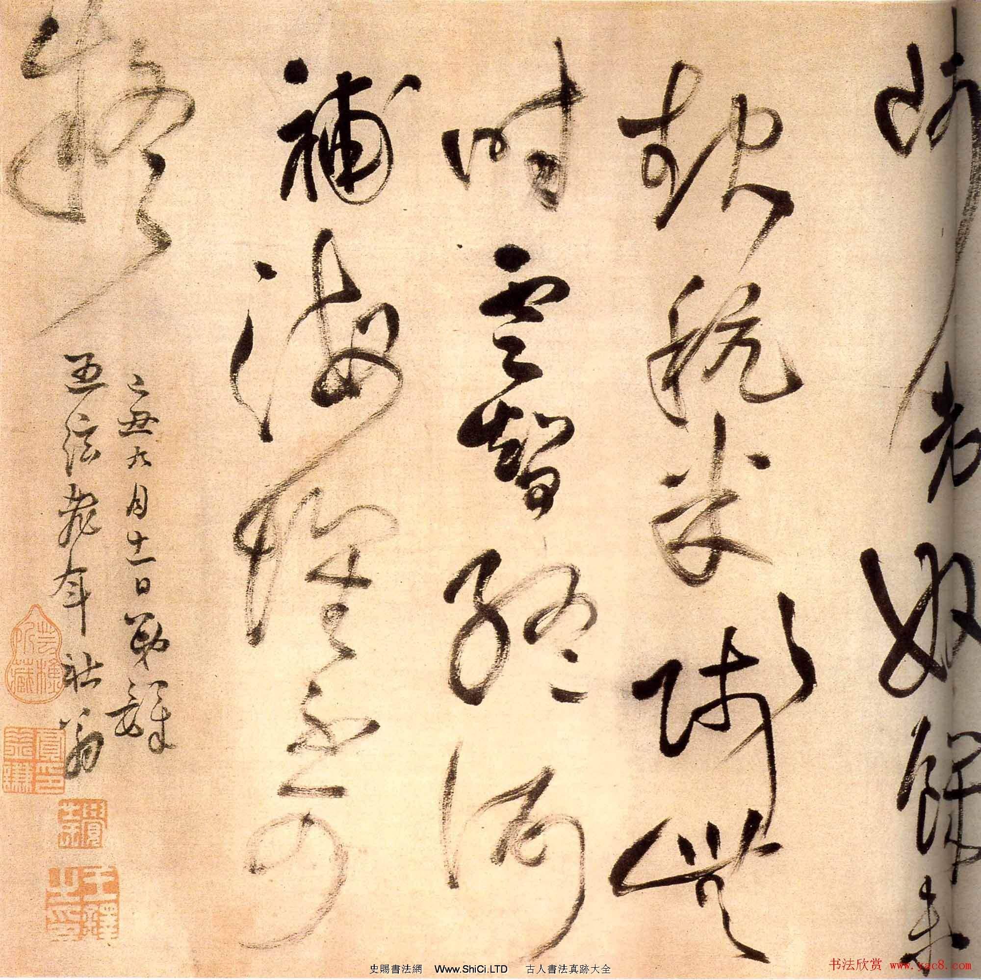 王鐸草書欣賞《念弟風雷書法長卷》