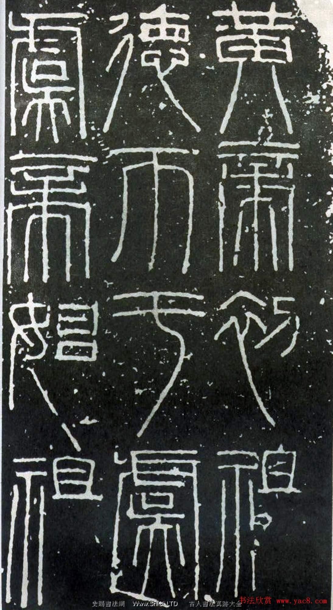 西漢篆書真跡欣賞銅器《新莽嘉量》(共7張圖片)