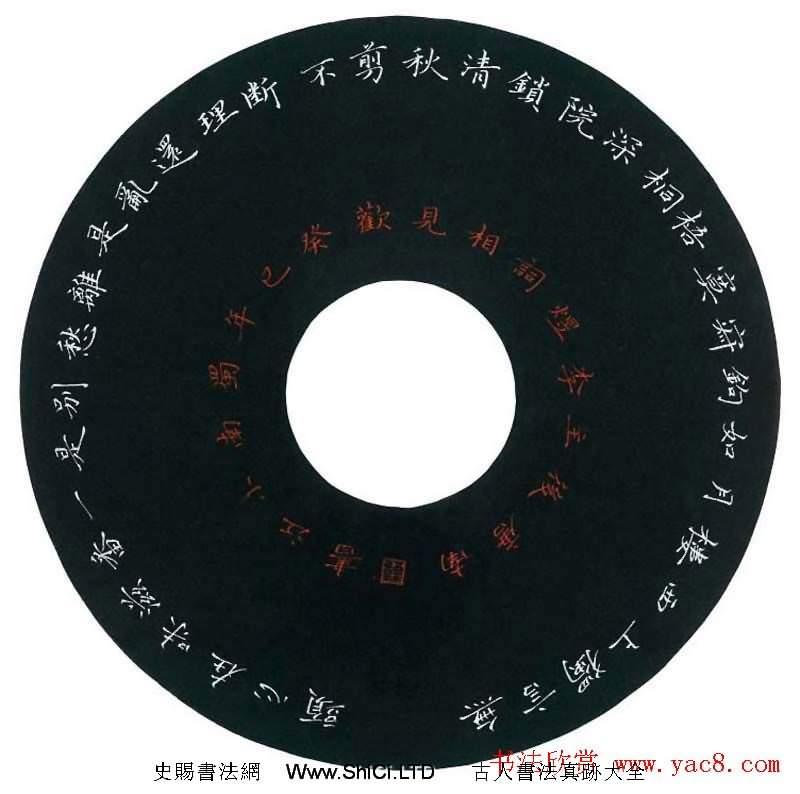 蜀南鄧小江小楷硬筆書法作品真跡(共30張圖片)