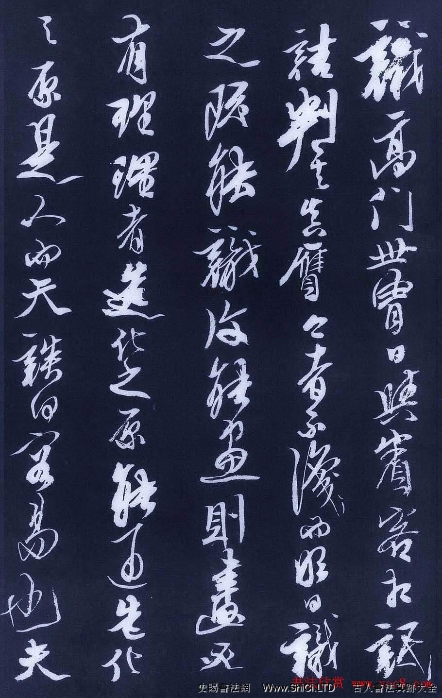 清初著名書畫家龔賢行草書作品真跡欣賞(共3張圖片)