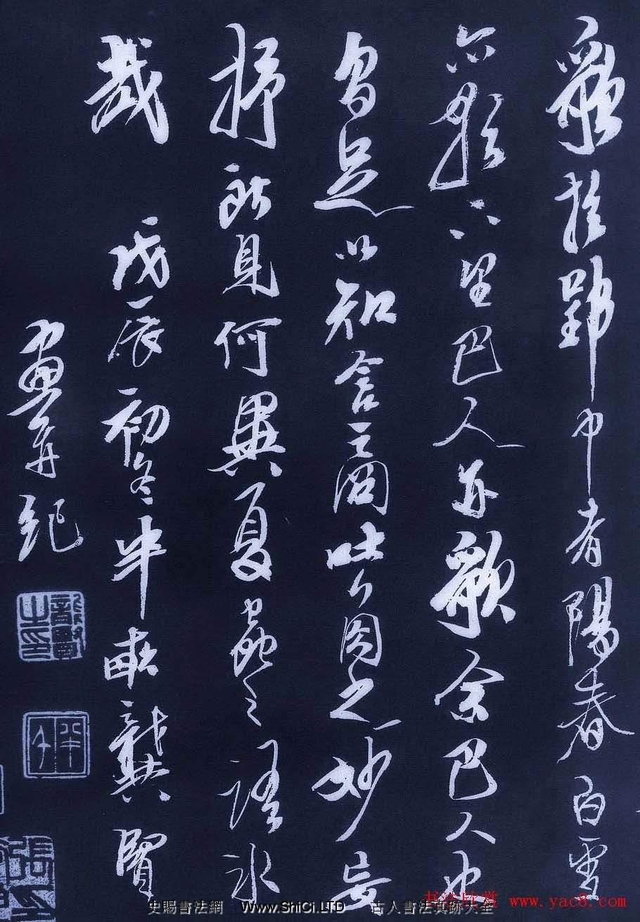 清初著名書畫家龔賢行草書作品欣賞