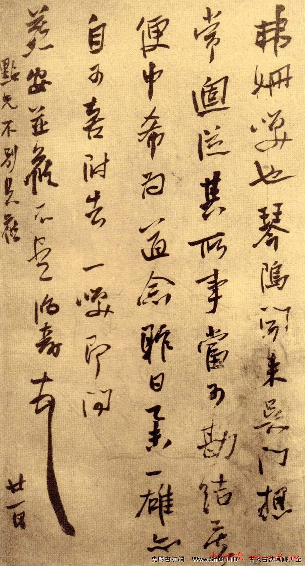 陳鴻壽行楷書法欣賞《孫夫人墓誌銘》