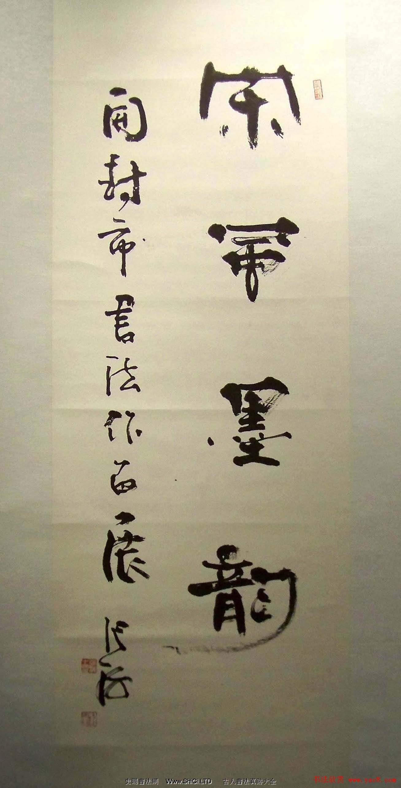 2014開封清明文化節書畫名家作品真跡展(共47張圖片)