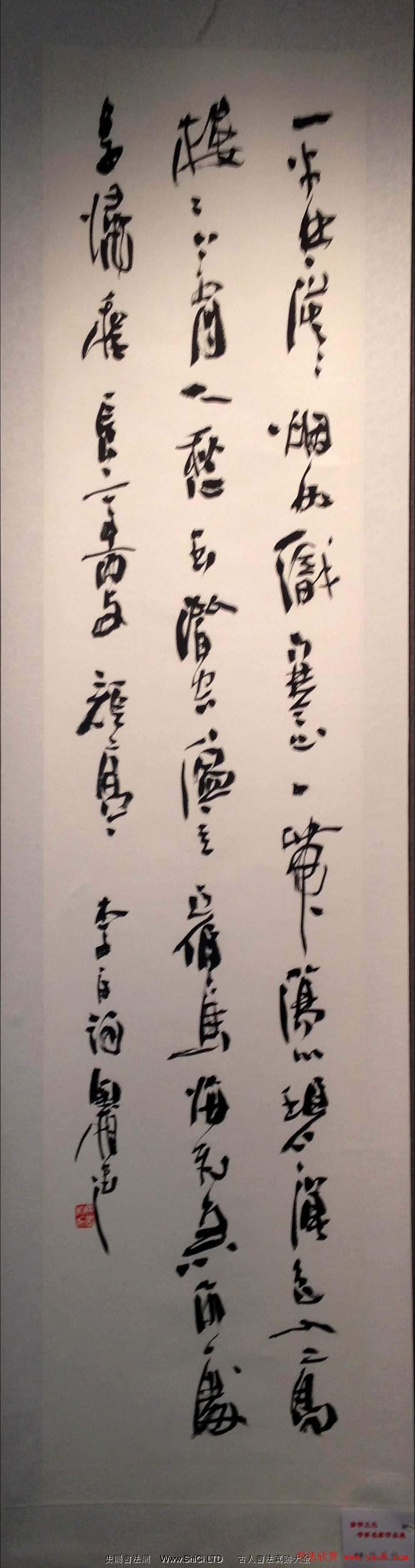 2014開封清明文化節書畫名家作品展