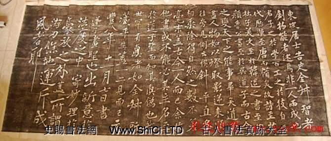 蘇東坡行楷書法真跡欣賞《登州臥碑》(共5張圖片)