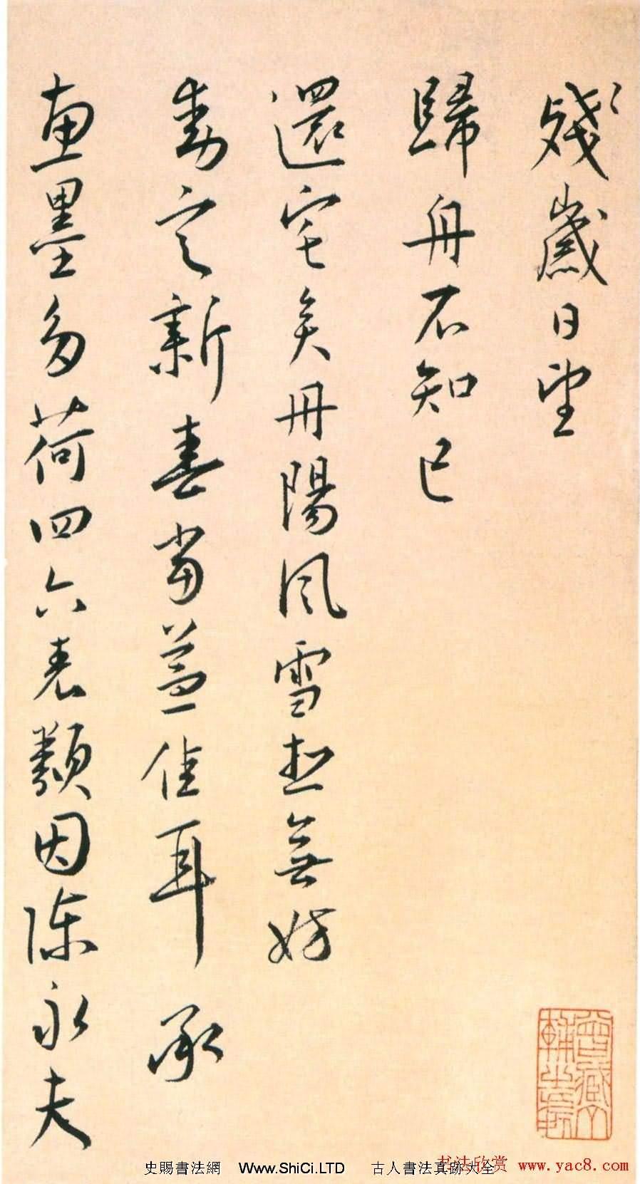 王寵行草書墨跡真跡欣賞《致尊師書札》(共2張圖片)