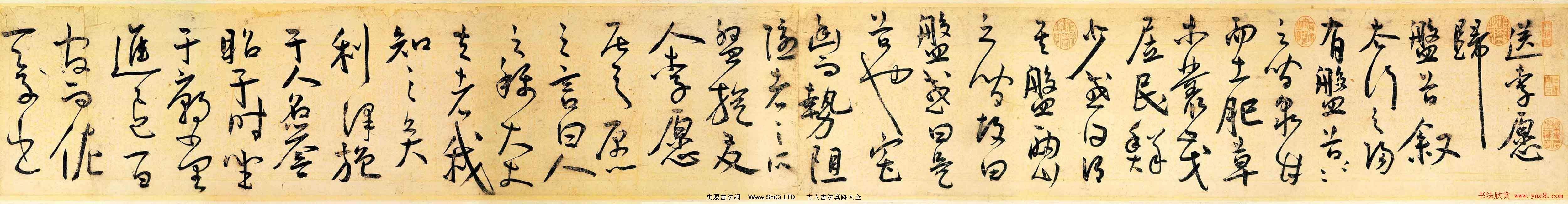 王寵草書作品真跡欣賞《送李願歸盤谷序》(共34張圖片)