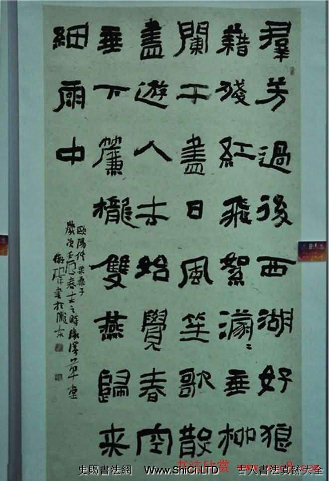 首屆王羲之獎全國書法作品真跡展覽五十幅(共38張圖片)