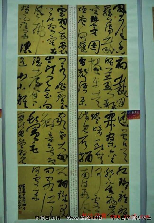 首屆王羲之獎全國書法作品展覽五十幅