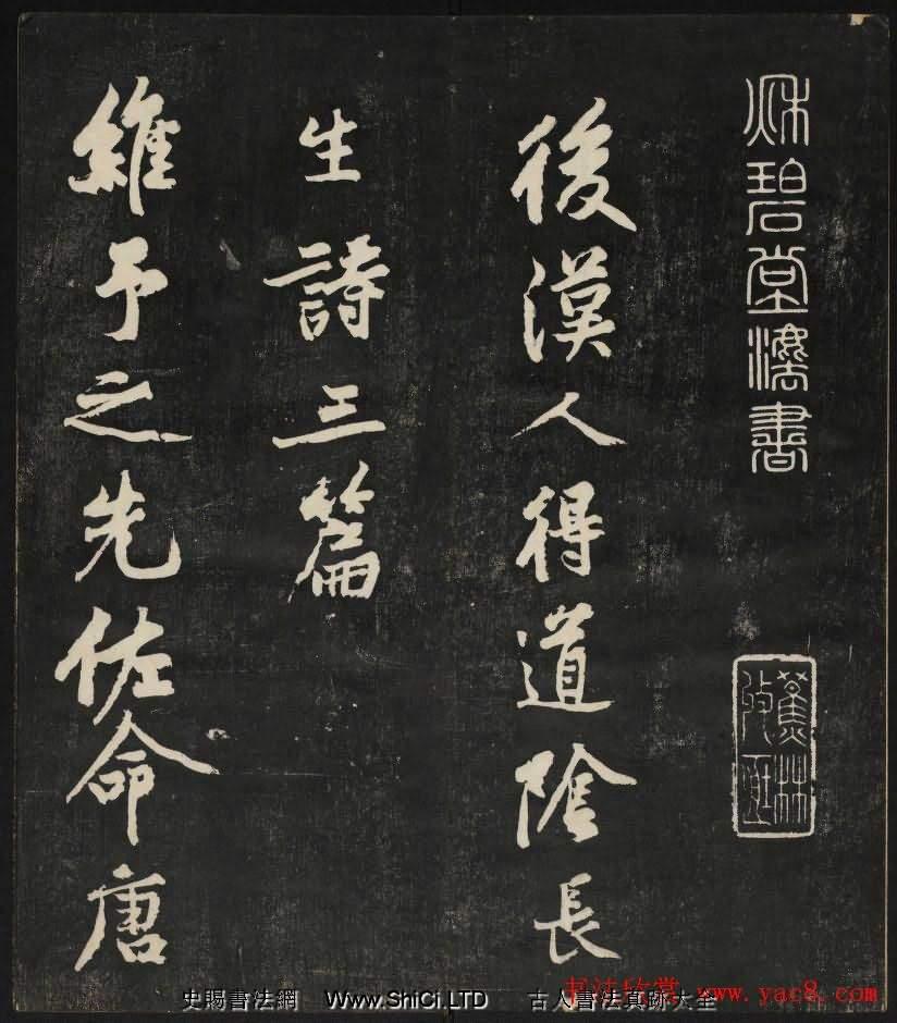 黃庭堅行書真跡欣賞《秋碧堂法書》第五卷(共16張圖片)