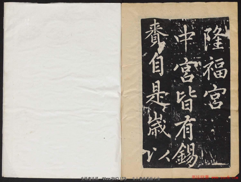 趙孟俯行楷書法欣賞《張留孫墓碑》