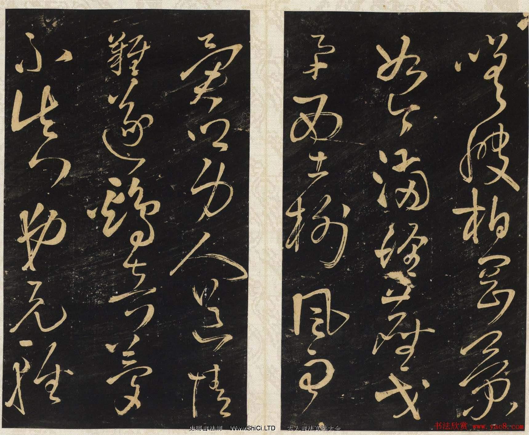王鐸書法碑帖欣賞《擬山園帖》第三、四卷