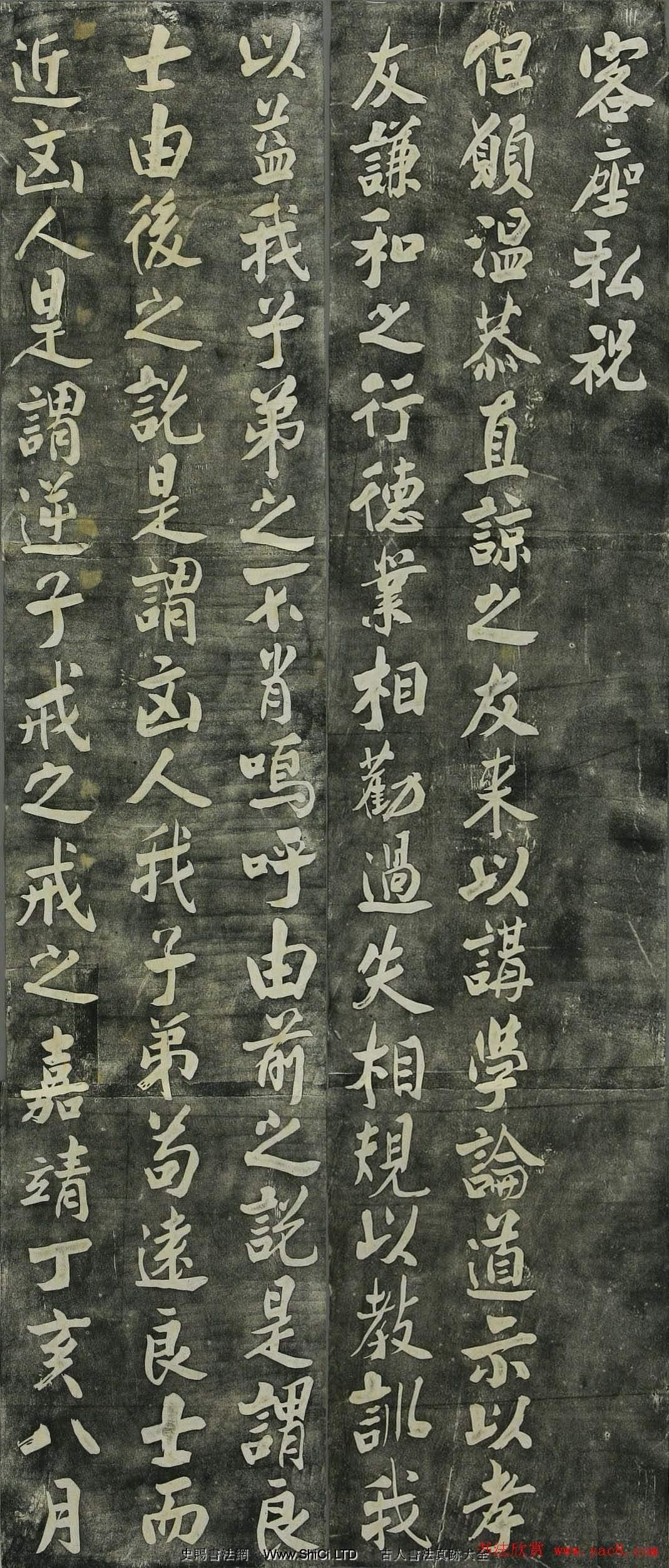 王守仁書法作品真跡欣賞《客座私祝》(共2張圖片)