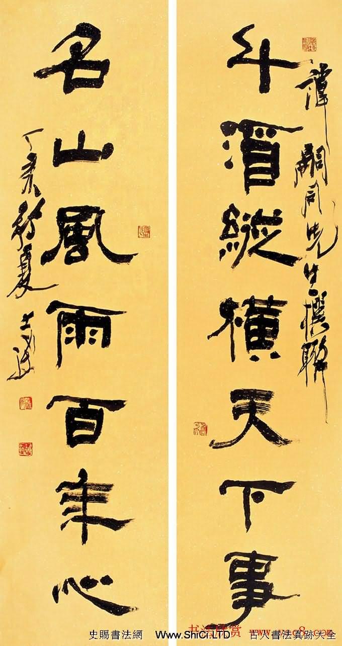 紀念中國滄浪書社成立20週年書法藝術展