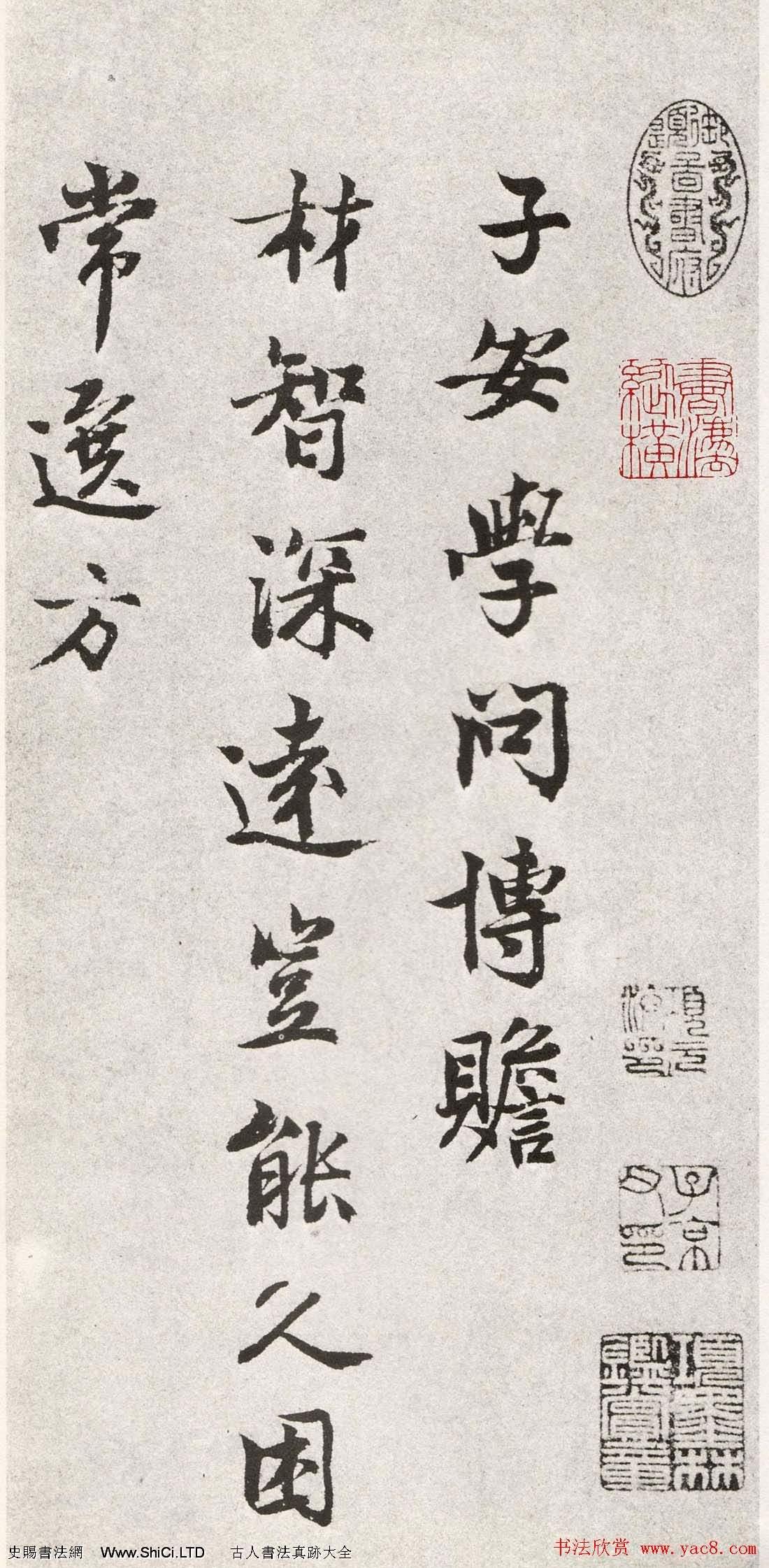 呂公弼行書尺牘真跡欣賞《子安學問博贍》(共2張圖片)