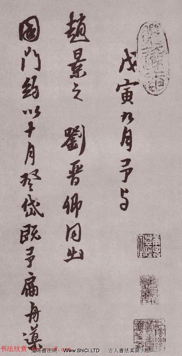 明代書法家黃道周行書真跡欣賞《登岱詩卷》(共35張圖片)