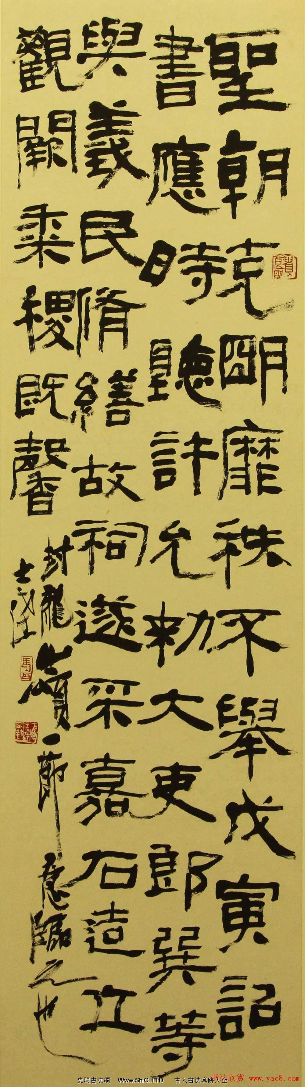 江蘇美術館馬士達書法篆刻展作品欣賞