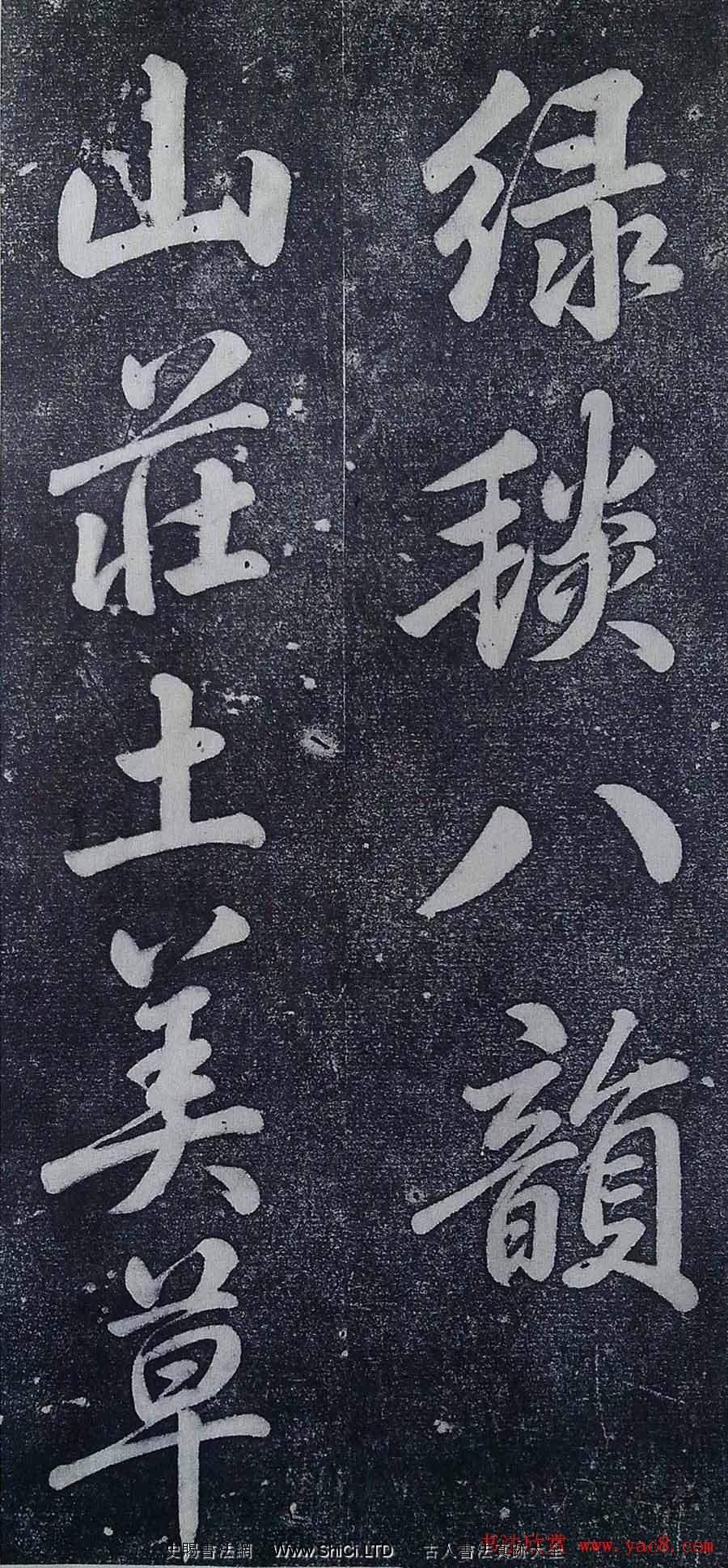 乾隆御制行書碑文綠毯八韻避暑山莊碑(共18張圖片)
