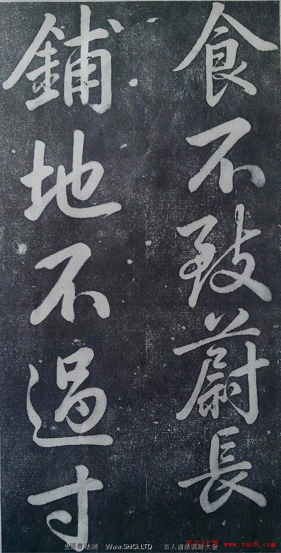 乾隆御制行書碑文綠毯八韻避暑山莊碑