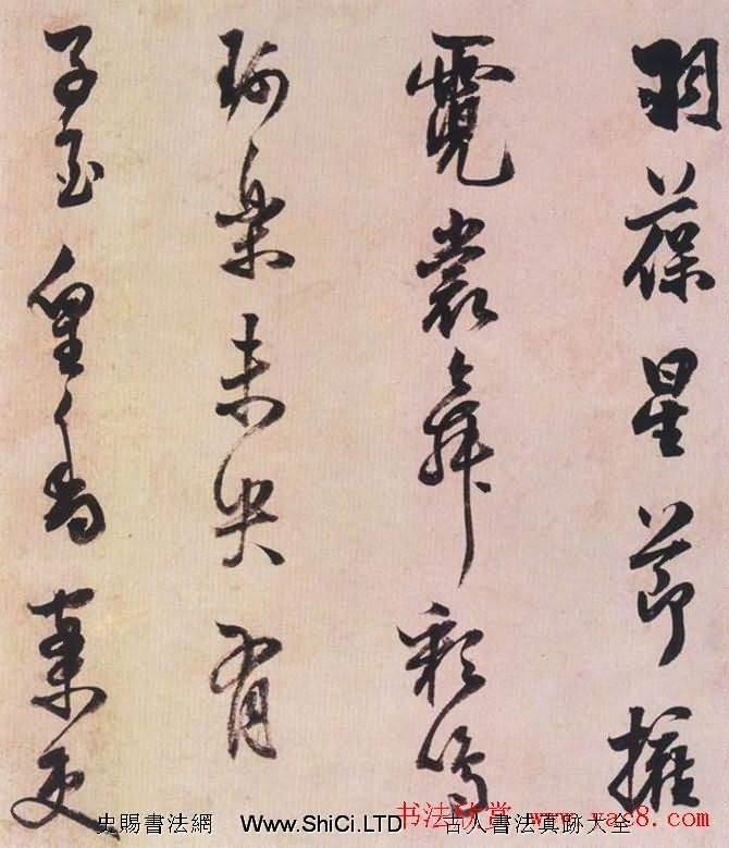 明代陳繼儒八十一歲行草書法作品真跡欣賞(共12張圖片)
