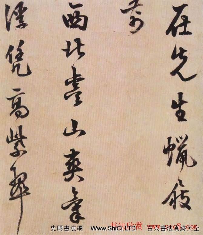明代陳繼儒八十一歲行草書法作品欣賞