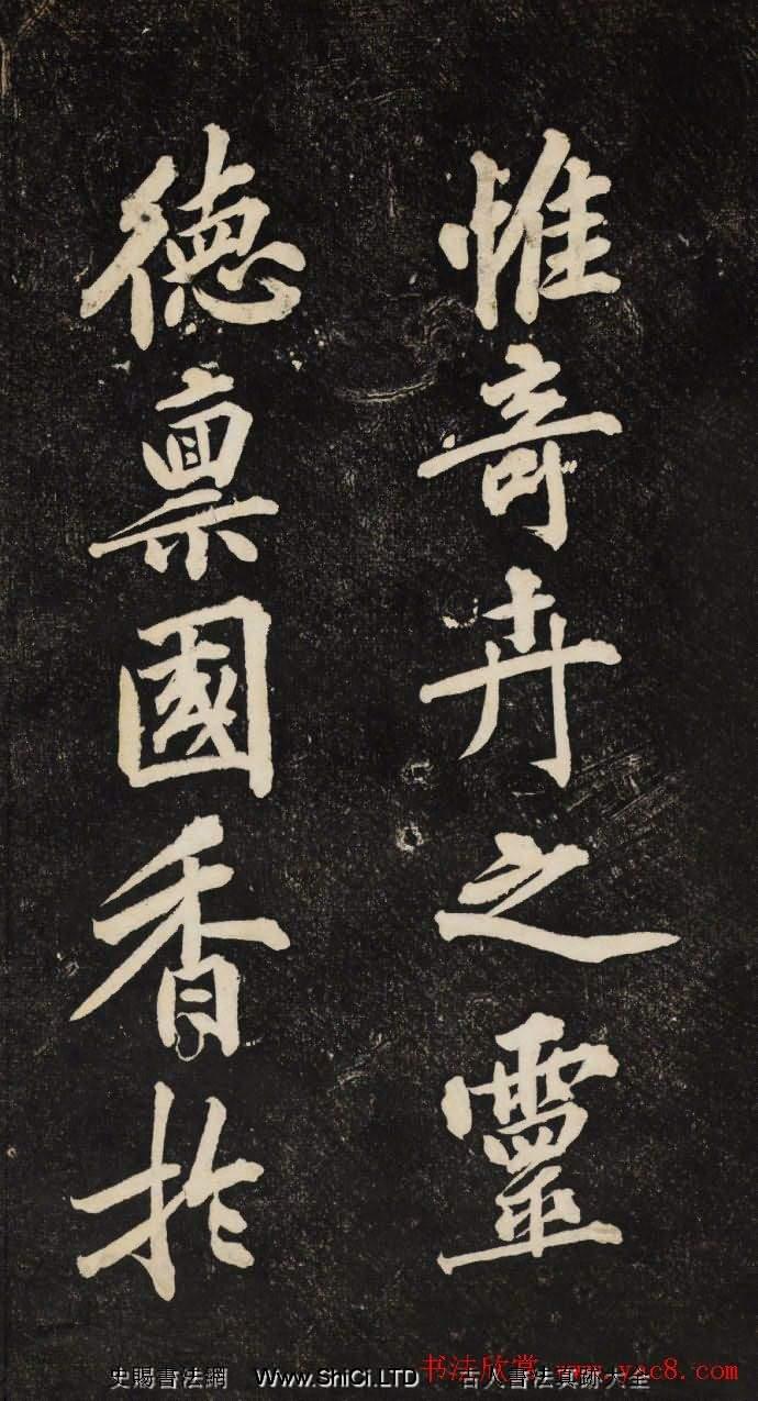 黃庭堅行楷書法真跡欣賞《顏師古幽蘭賦》(共16張圖片)