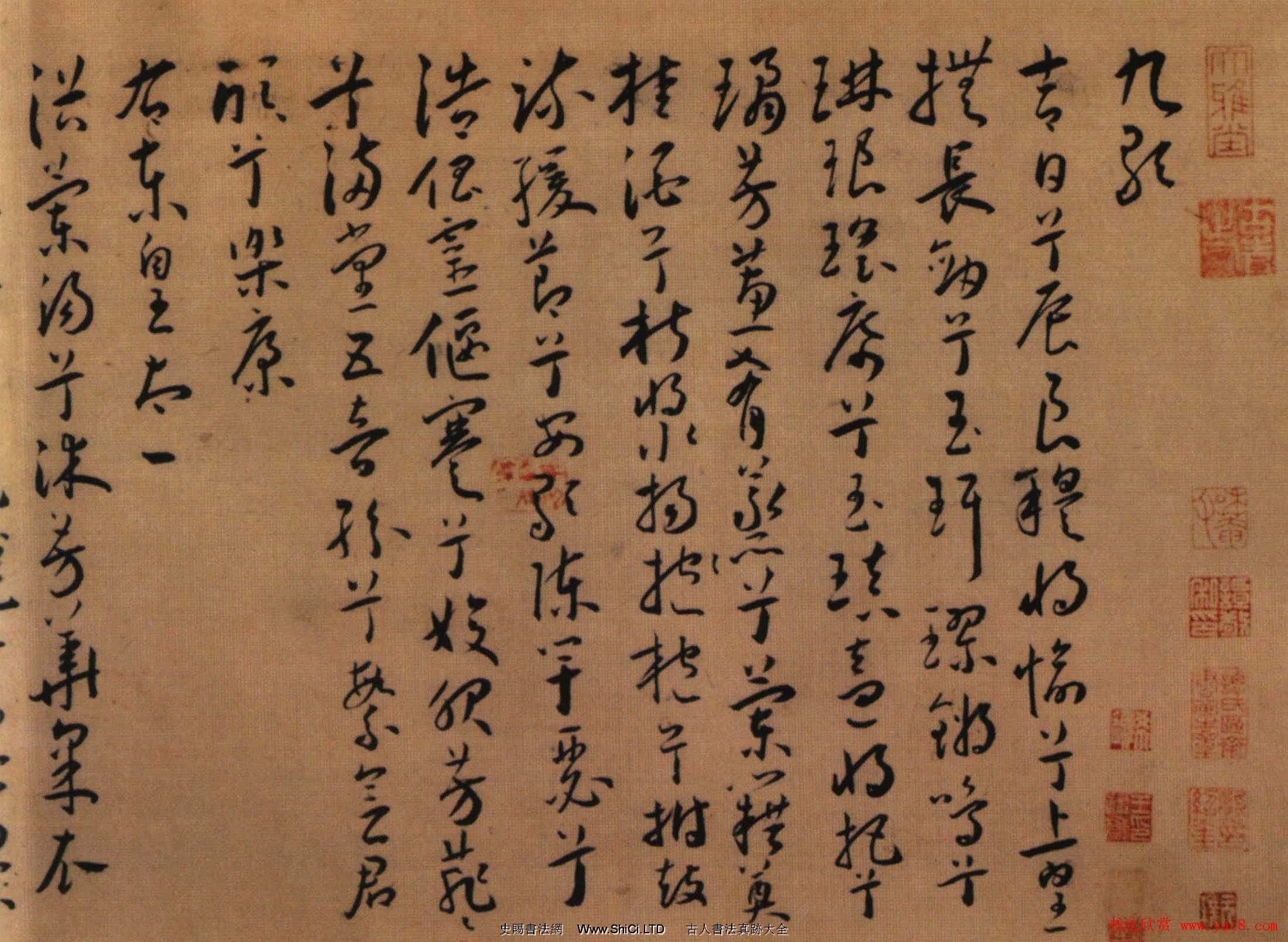 吳中三家之一王寵行草書法作品真跡欣賞《九歌》(共12張圖片)