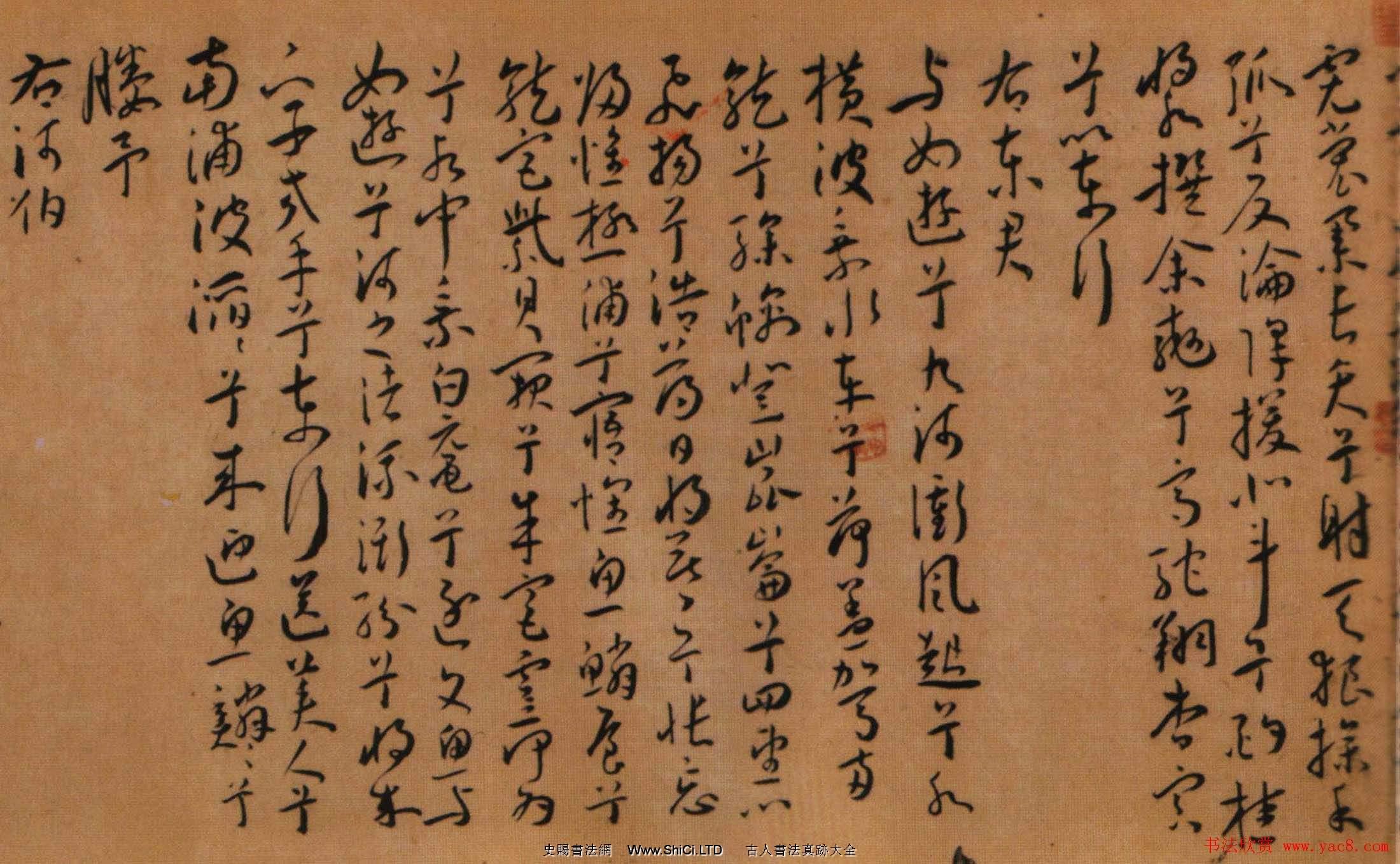 吳中三家之一王寵行草書法作品欣賞《九歌》