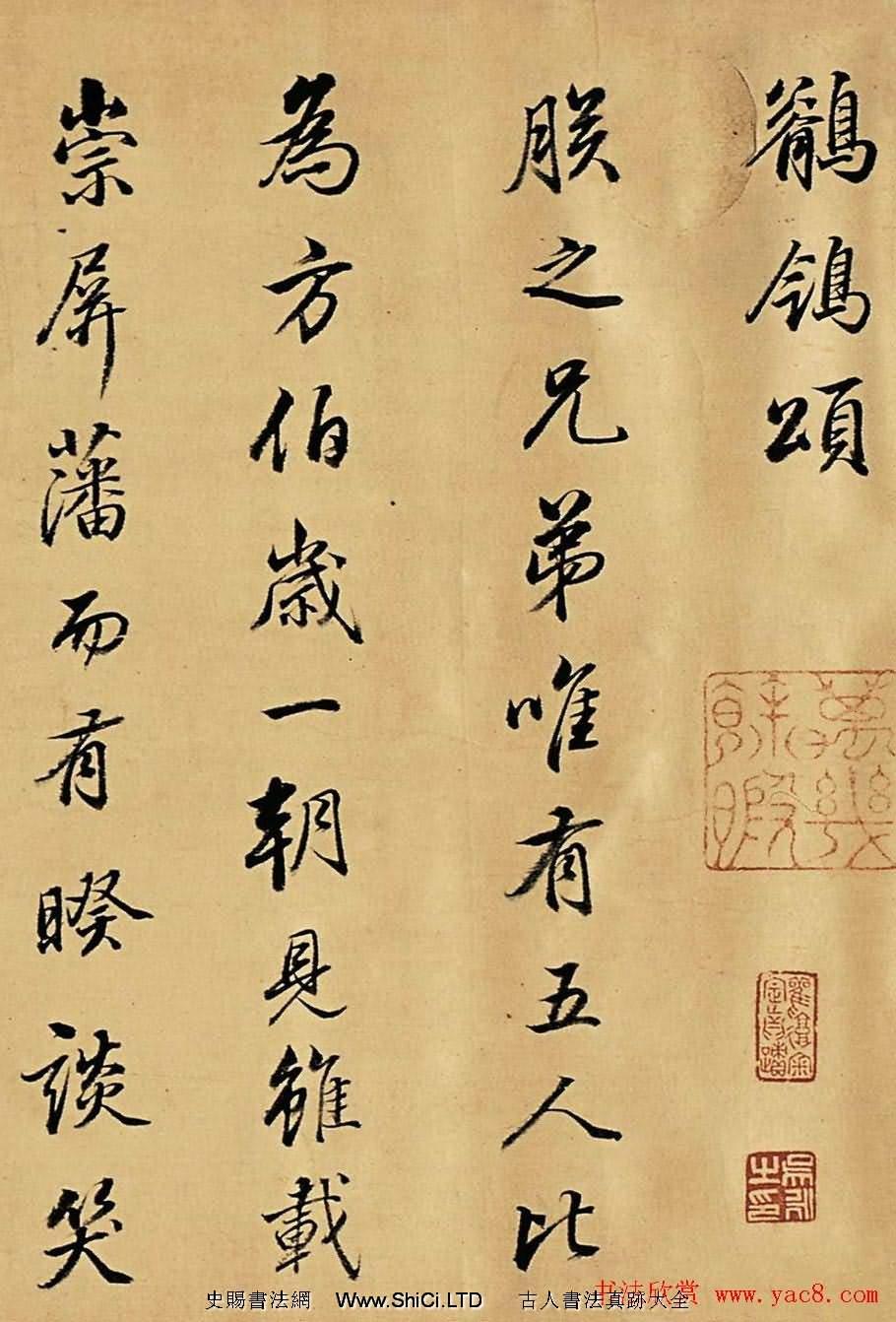 董其昌書法作品真跡賞析《臨唐明皇鶺鴒頌》(共13張圖片)