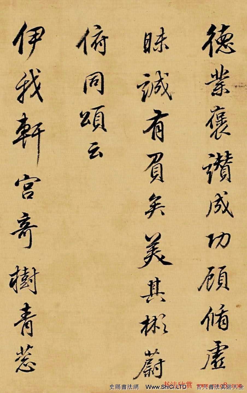 董其昌書法作品賞析《臨唐明皇鶺鴒頌》