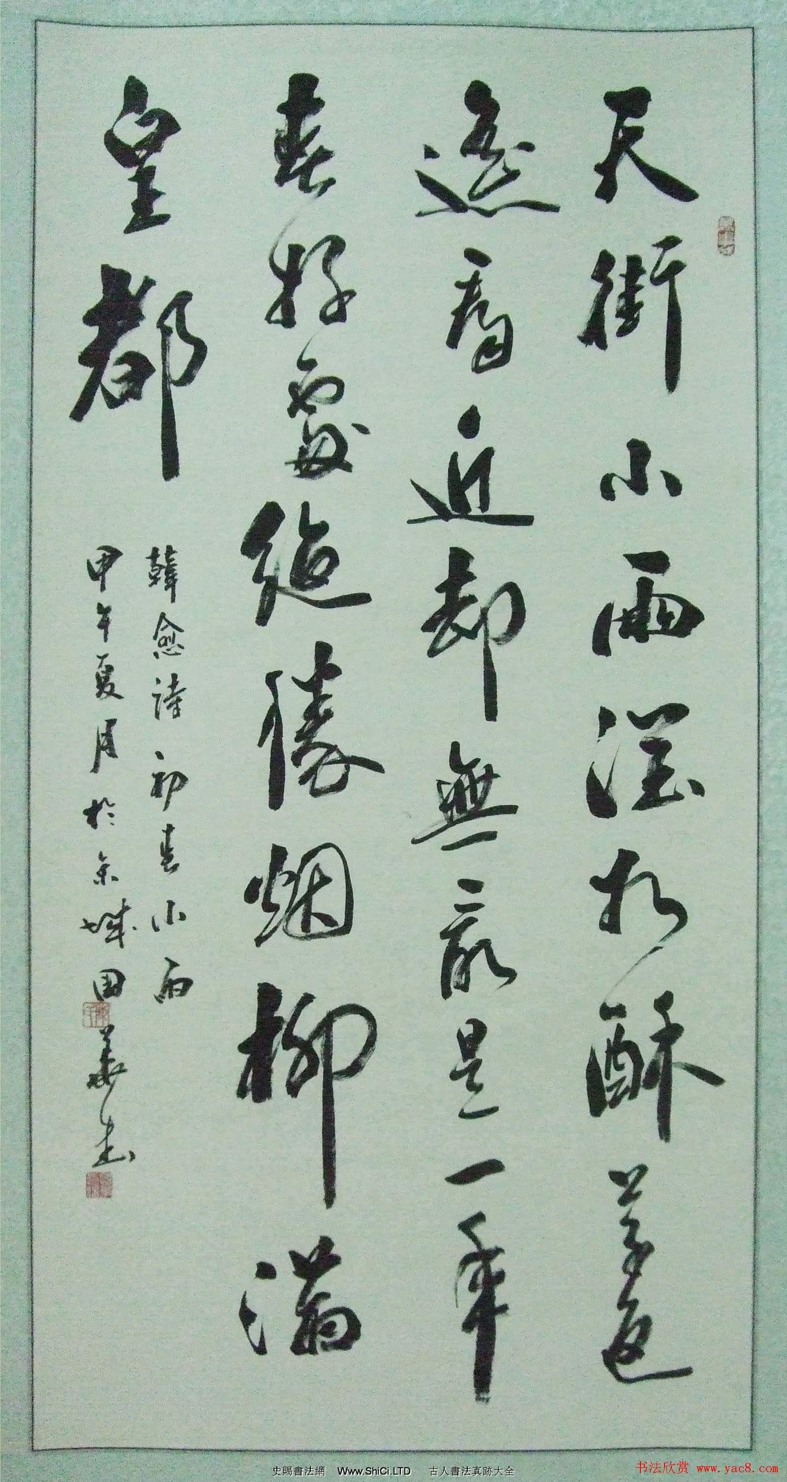 第十七屆北京書法篆刻精品展入展作品真跡欣賞(共50張圖片)