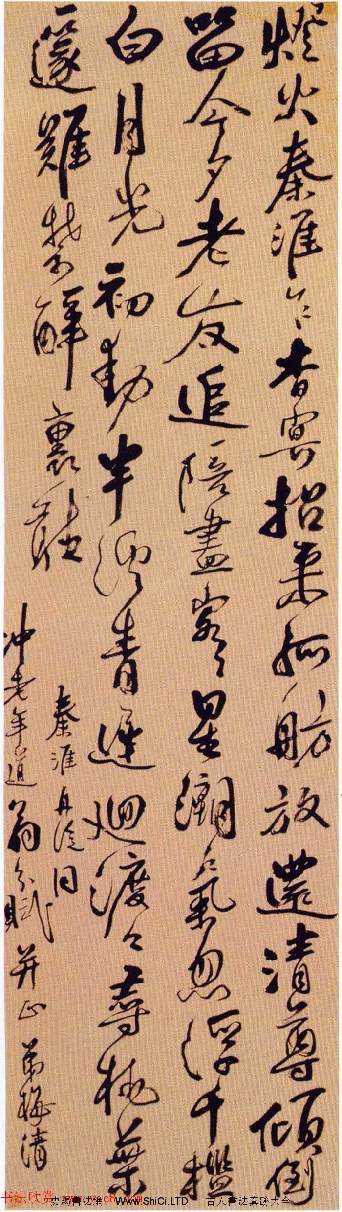 黃山畫派代表梅清書法墨跡賞析