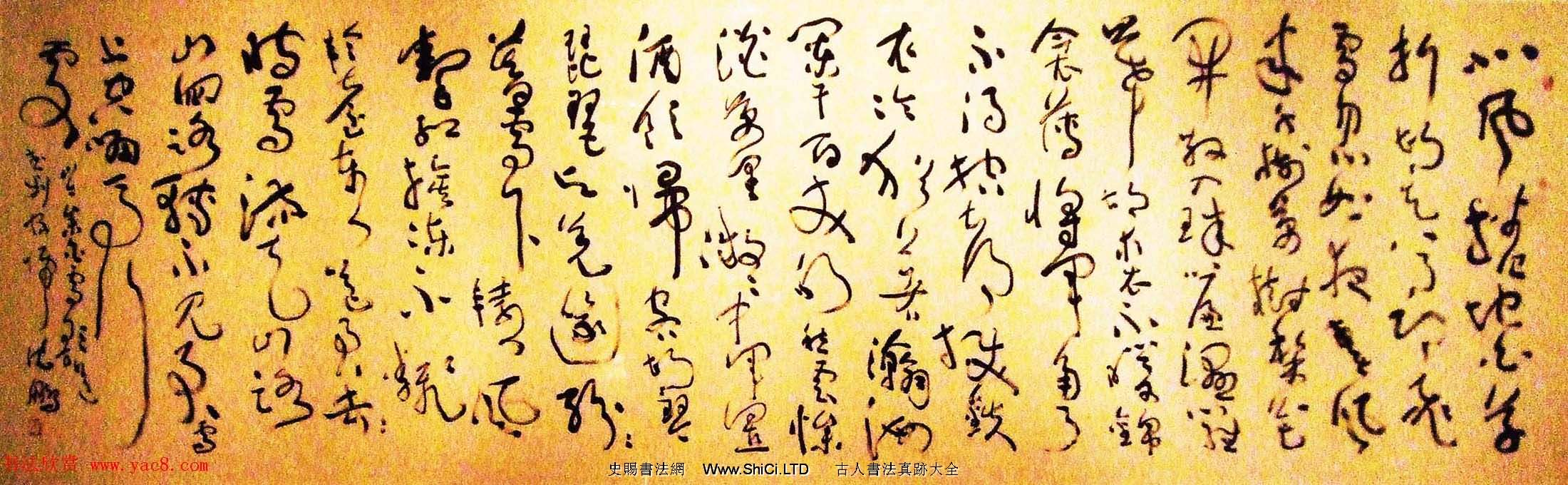 文史翰墨--首屆中華詩書畫展書法墨跡欣賞