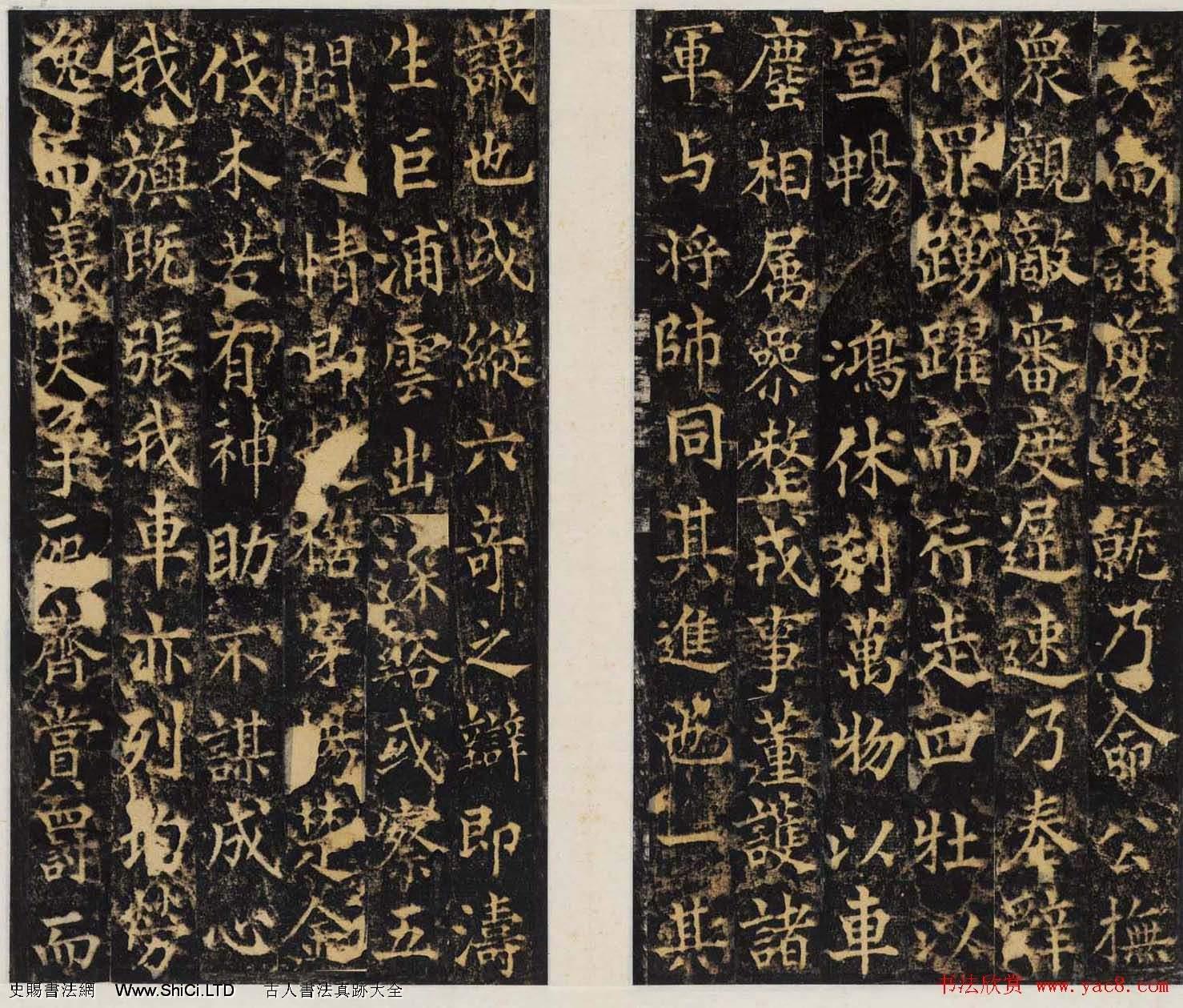 唐代碑帖欣賞《邠國公功德銘並序》