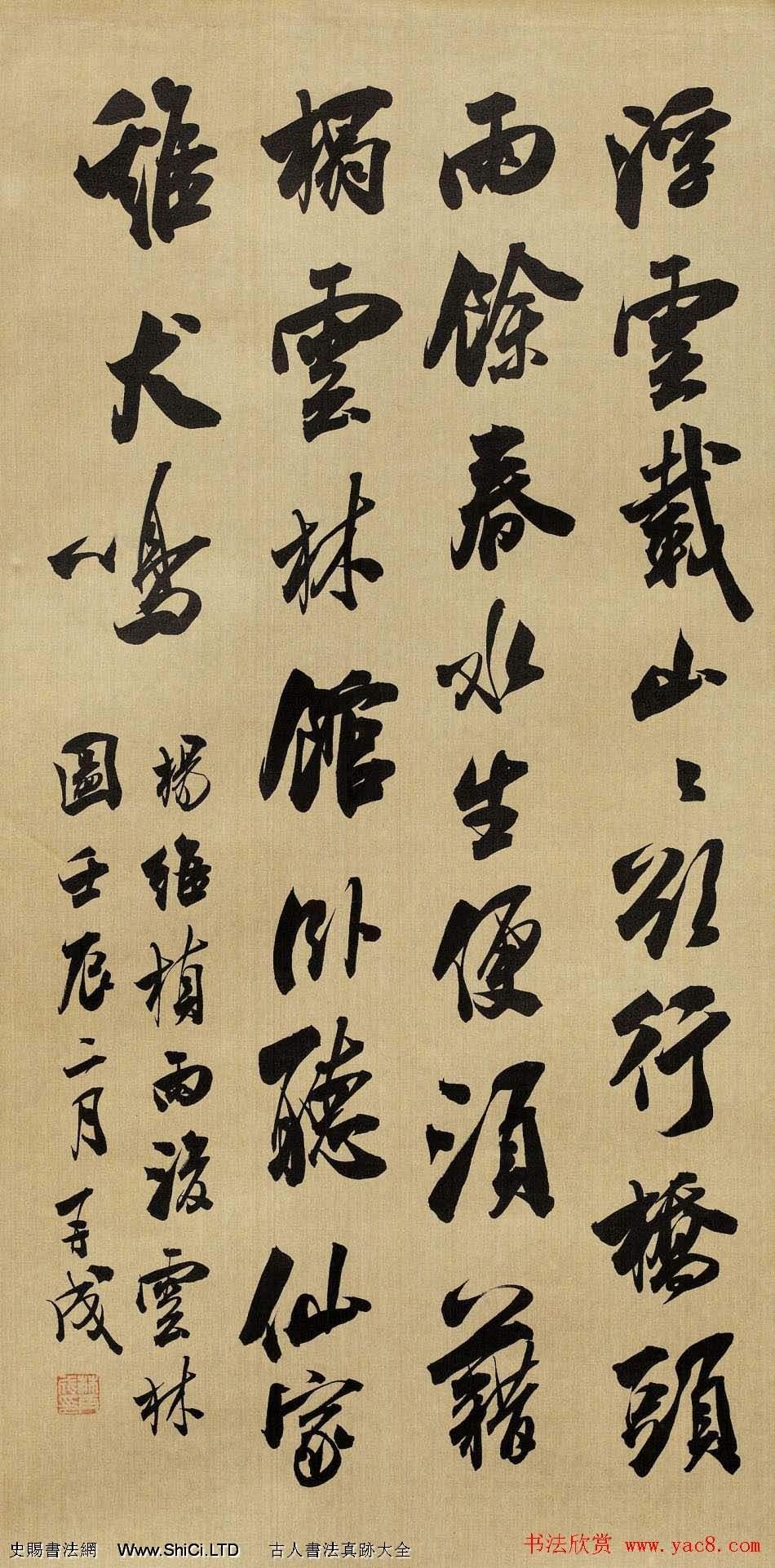 林再成毛筆書法作品欣賞高清大圖