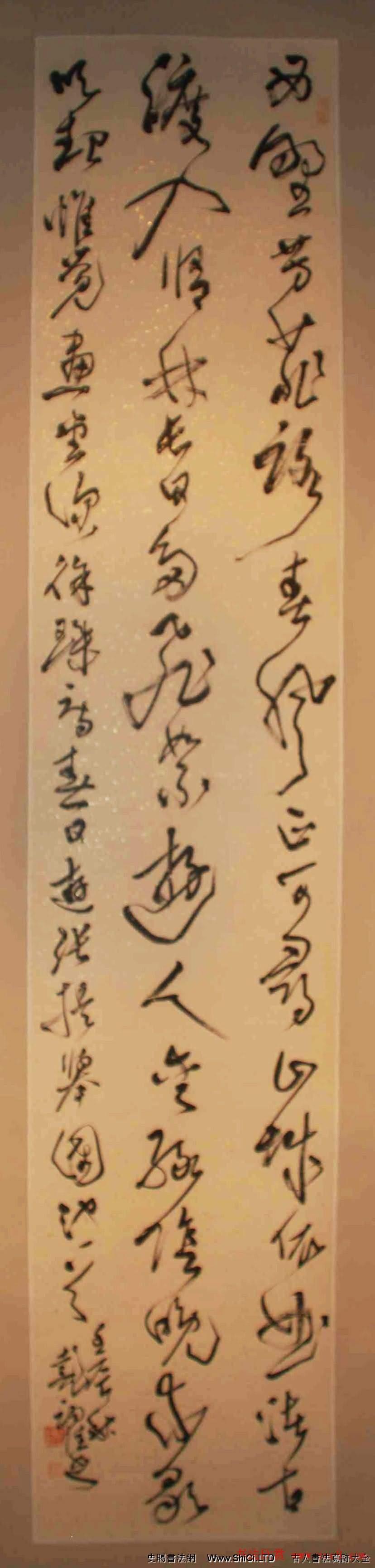 北京平谷中國書法之鄉--全國名家書法精品展