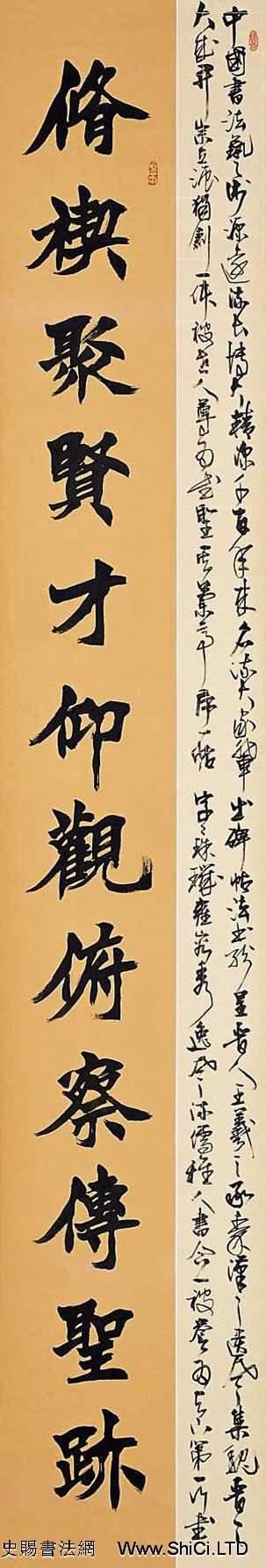 山東李巖選毛筆書法作品欣賞