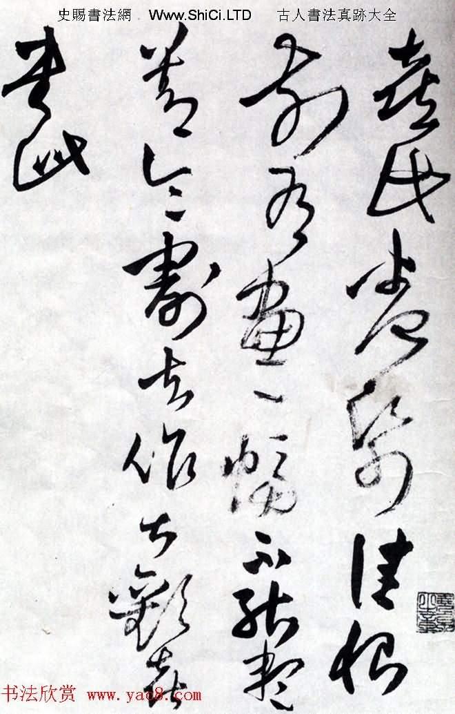 王覺斯書法真跡欣賞《王鐸草書唐詩卷》(共37張圖片)