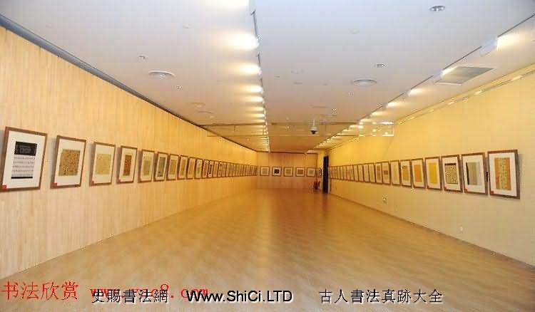 第二屆山東青年書法小品展選刊(共13張圖片)