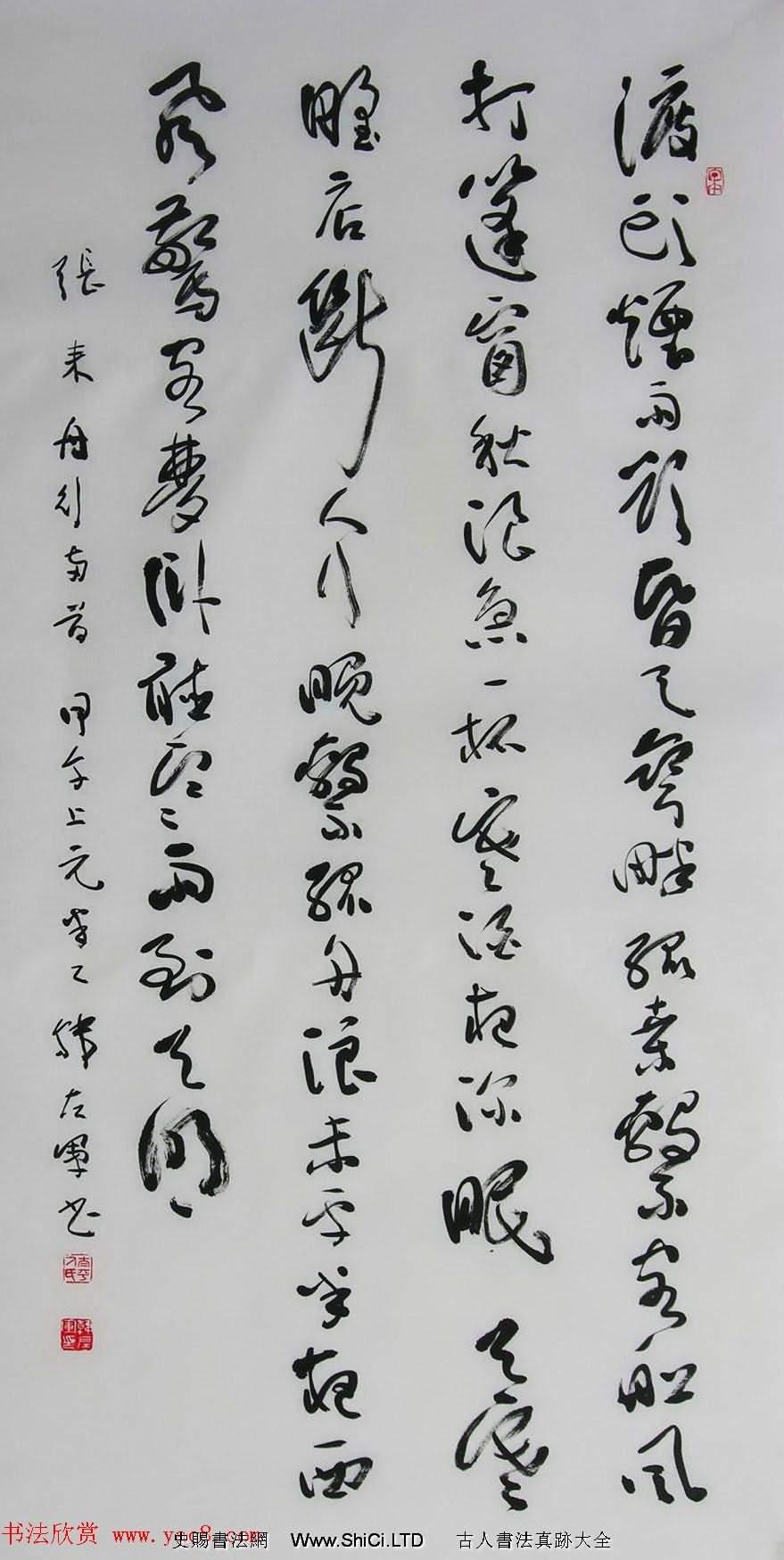 山西韓左軍行草書法作品欣賞