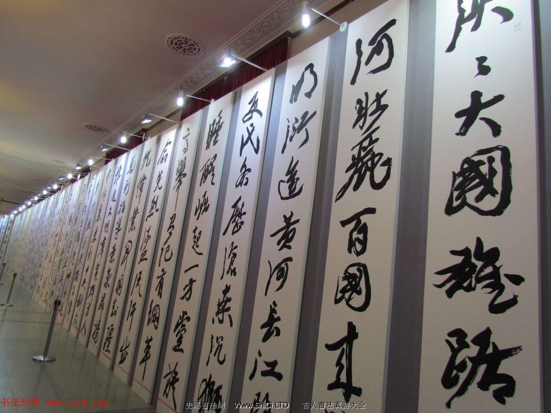李鐸巨幅行草書法作品真跡欣賞《祖國萬歲》(共18張圖片)