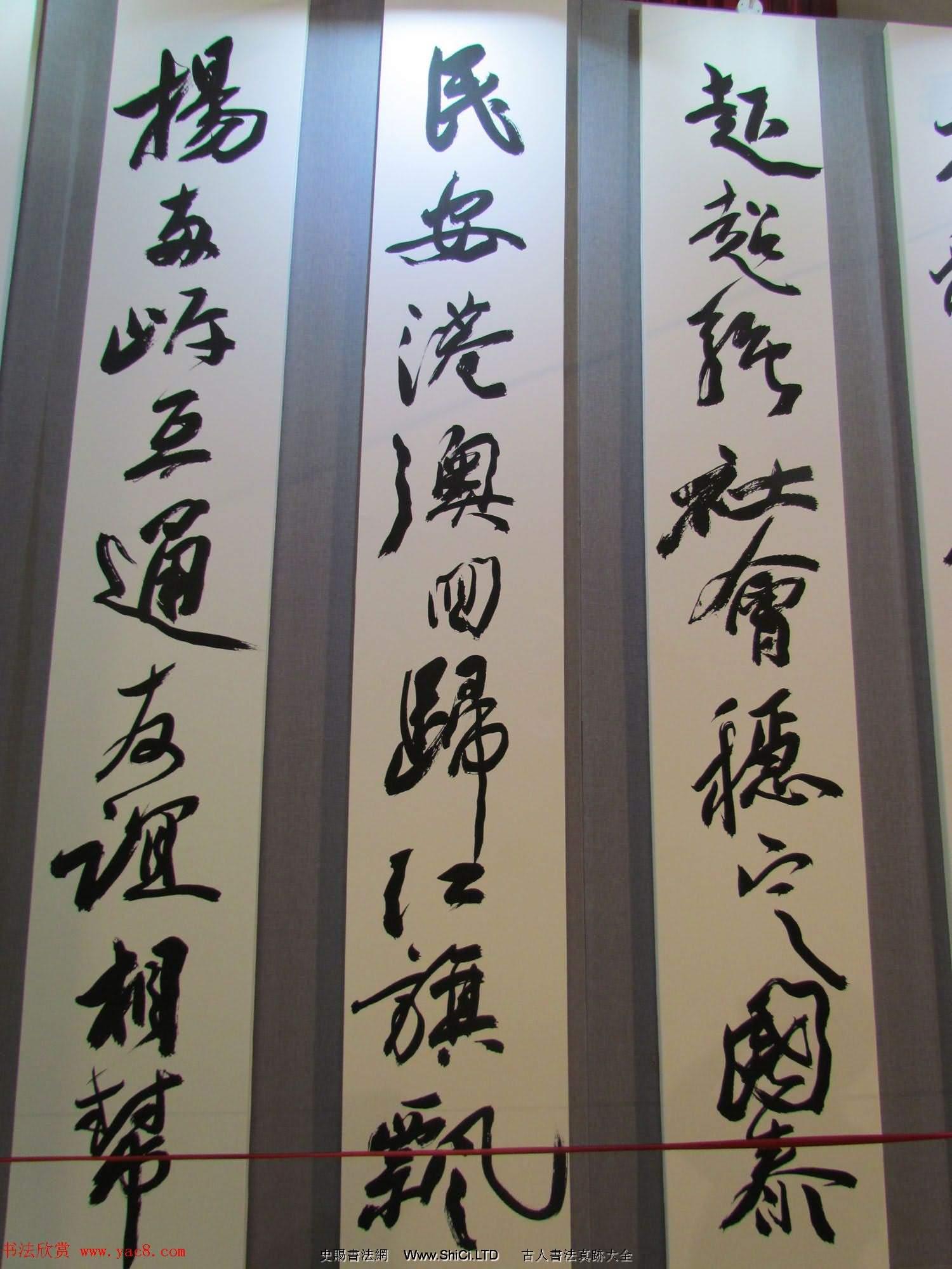 李鐸巨幅行草書法作品欣賞《祖國萬歲》