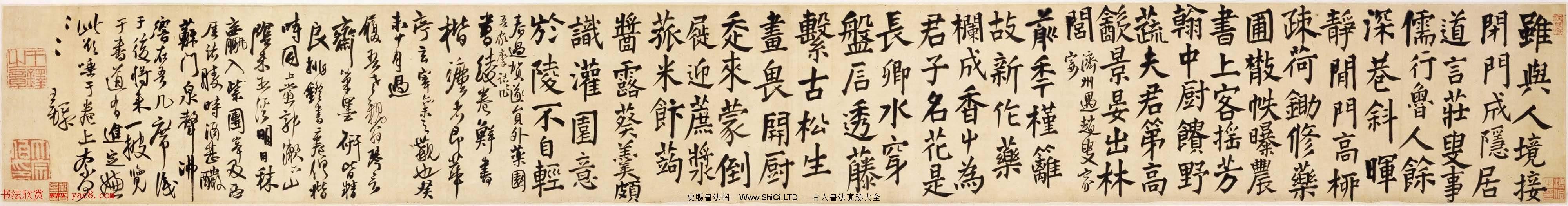 王鐸行楷書法手卷賞析字帖《王維詩卷》(共11張圖片)