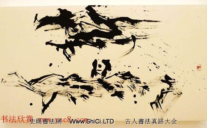 日本大樂華雪前衛書法藝術欣賞